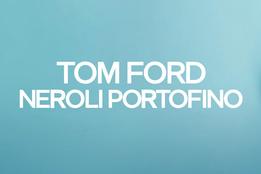 Рекламная кампания Neroli Portofino