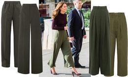 Носите брюки цвета хвои, как у Кейт Миддлтон