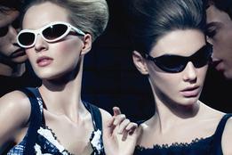 Солнцезащитные очки «Свинг»